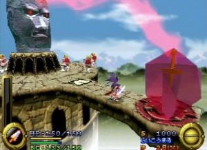 Brave Fencer Musashi 2