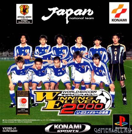 Jikkyou World Soccer 2000