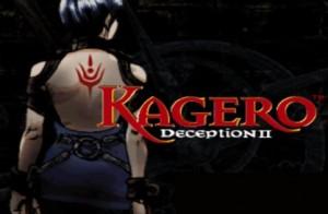 kagero 1