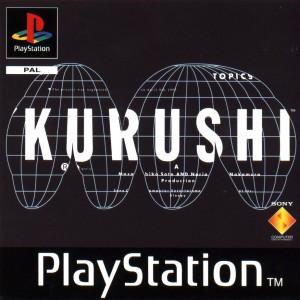 kurushi