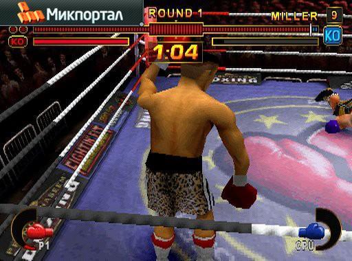 Prince Naseem Boxing