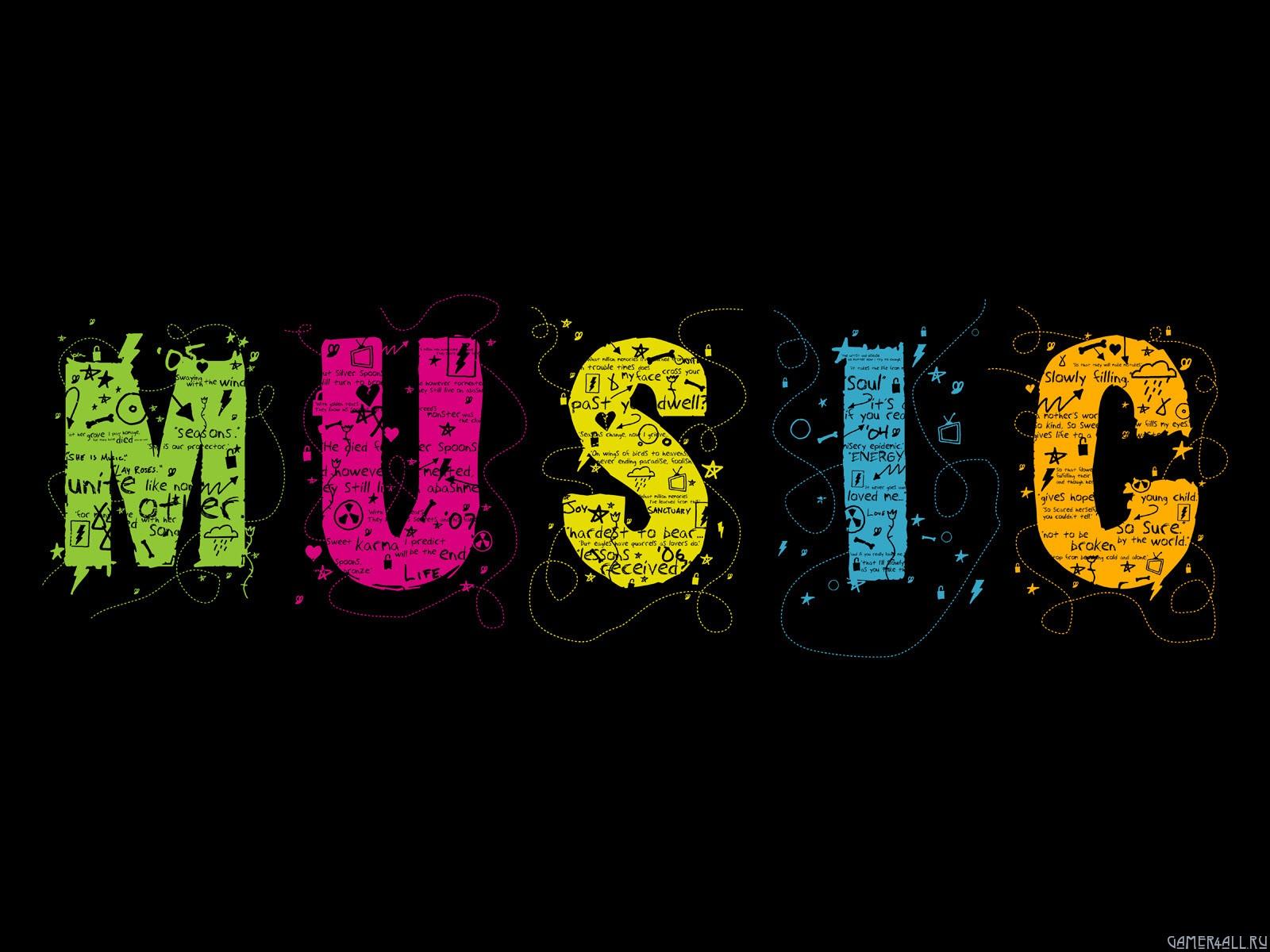 Музыка в играх