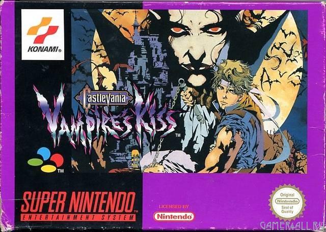 Catlevania: Vampire's Kiss