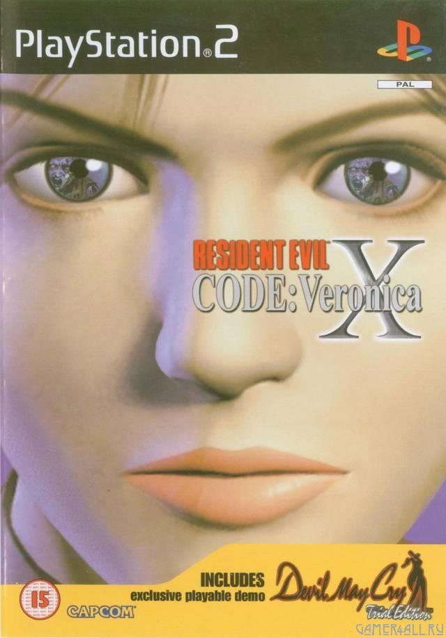 Residen Evil: Code Veronica