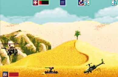 Gunship (Sega)
