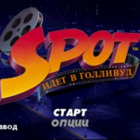 Spot Goes to Hollywood (Sega)